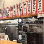 驛麺家 - メニュー