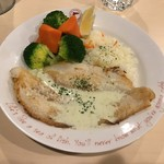 The Manhattan FISH MARKET - Grilled Groly Dory