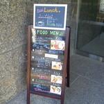 カフェ サウスワン - 外にあるメニュー