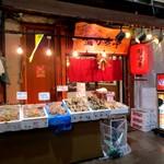 蟹かき亭 -