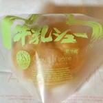 ヴィバ・ロバ - 牛乳シュー(120円)
