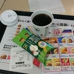 マクドナルド - アップルパイとホットコーヒーで200円。一休みするのに助かりました。