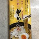 61293839 - カレースープで食べる江刺の卵めん 356円(税込)