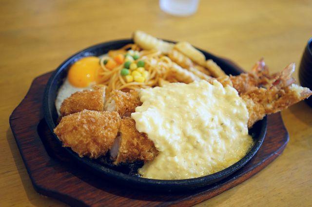 キッチン欧味 (キッチンオウミ...
