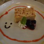 ブリキボタン CAFE&DINING - チーズケーキ