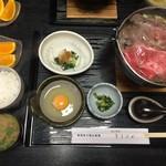 61294999 - 牛鍋定食