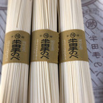 竹田製粉麺工場 - 料理写真: