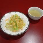 AMAN KITCHEN - サラダ、スープ