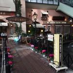 神戸にしむら珈琲店 - ハーバーランド「UMIE」にある「にしむらコーヒー」さんです(2017.1.15)