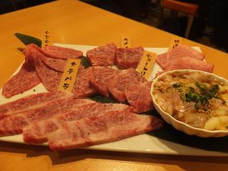 焼肉Gyudo! 中央駅店