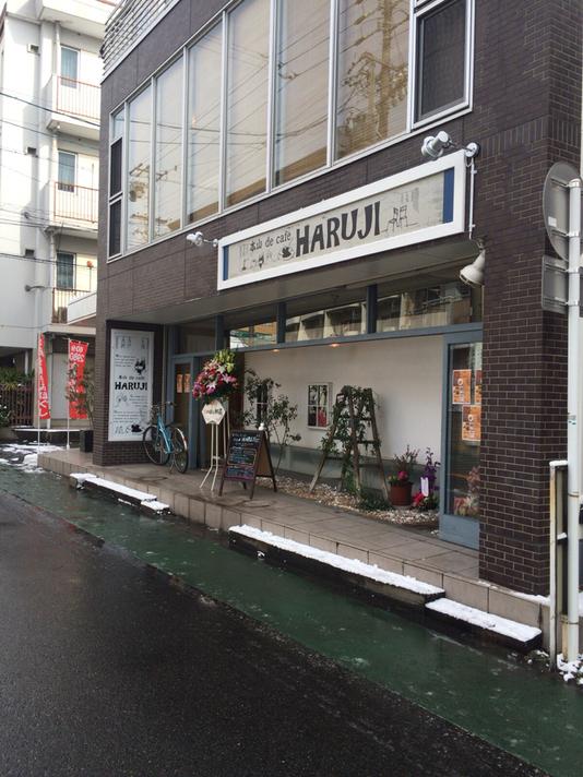 本山 de cafe HARUJI