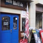 カフェ マチルダ - 店舗外観