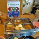 讃岐麺処 か川 - おでん