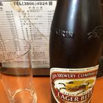 光栄軒 - 瓶ビール(550円)。