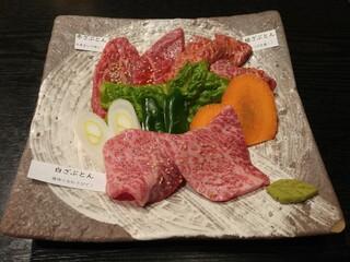 本格焼肉 寿香苑 あまつぼ