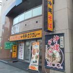 Dontei - 外観(2016.11.26)
