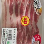 尾瀬市場 - もち豚 400円 半額 200円