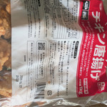 業務スーパー - 料理写真:サクサクチキン唐揚 583円+税