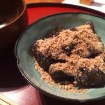 黒豆茶庵・北尾 錦店 -