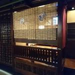 たくみ - 簾の個室