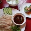 タイ バル チャンカーオ - 料理写真:ランチセット・カオマンガイ