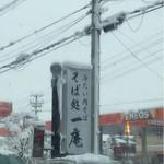 61316402 - 山形は雪が凄い!