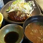 魚の蔵 - ハンバーグと味噌汁