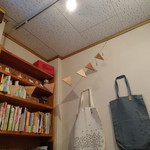 猫実珈琲店 - 店内