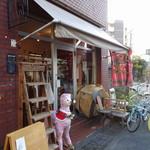 猫実珈琲店 - 外観