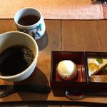 cafe ことだま -