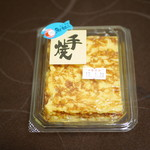 すし玉青木 - 手焼玉子焼ミニ¥300