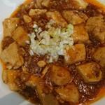 61323418 - 麻婆豆腐。花椒効いてます。