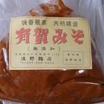 浅野糀店 - 料理写真:手造り味噌1kg500円