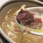 仙台牛タン 松阪鶏焼肉 福島西屋 - テールスープ