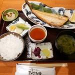 61335968 - 【北海とろほっけの塩焼き定食…940円】♫2016/12