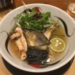 饗 くろ喜 - 「鮎と松茸の塩そば」1600円