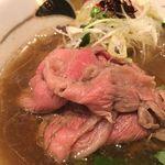 饗 くろ喜 - 牛肉