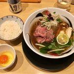 饗 くろ喜 - 「牛と松茸の醤油そば」1800円+「卵かけごはん」200円