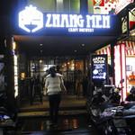 Zhang Men Brewing -