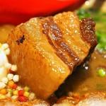 This is 中川 - チャーシュー麺【ホワイト中川Ver】(チャーシュー)