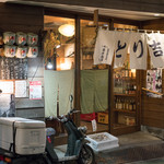 とり吉 - 2017.1 店舗外観
