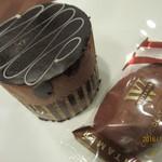 ヴィタメール - サンバ×マカダミアナッツクッキー