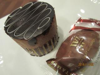 ヴィタメール 大丸神戸店 - サンバ×マカダミアナッツクッキー