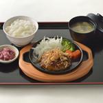 ロイヤル - ハンバーグ御膳(淡路玉ねぎ添え)