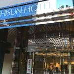 チサンホテル -
