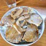 めん屋 ききょう - チャーシュー丼300円