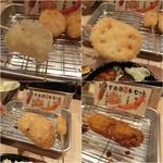 八五郎 - もち/レンコン/たまねぎ/豚