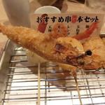 八五郎 - 天使の海老、塩でいただきます。