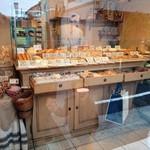 ぱんぽわん - ドアの向こうはパン屋さん