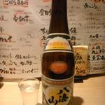 築地もったいない プロジェクト 魚治 - 八海山4合瓶
